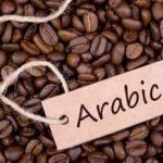 Сколько стоит кофе арабика?