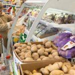 Сколько стоит картошка в Пятерочке?