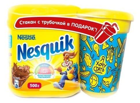 Цена какао Nesquik