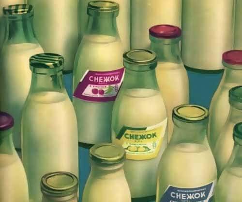 Цена молока в СССР