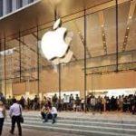 Сколько стоит компания Apple?