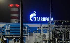 Сколько стоит компании Газпром