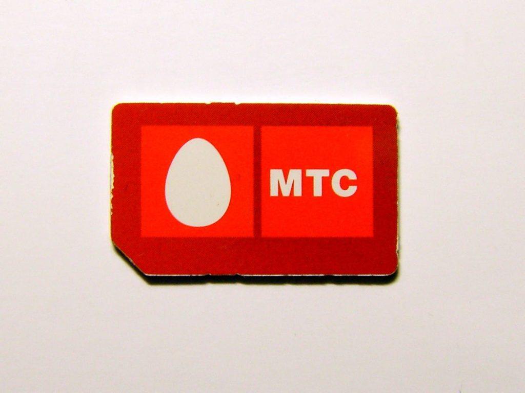 Сколько стоит сим карта МТС