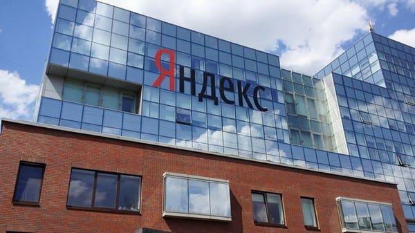 Капитализация Яндекса