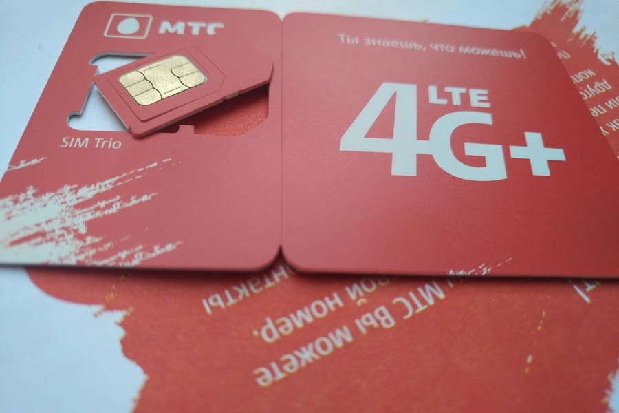 Цена сим-карты МТС