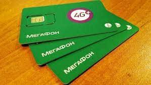Цена сим-карты Мегафон