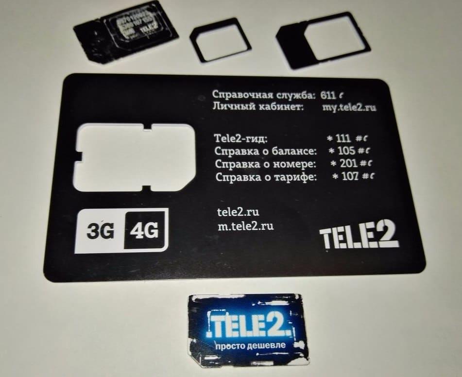 Цена сим-карты Теле2