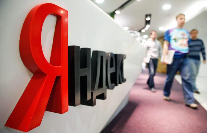 Стоимость компании Yandex