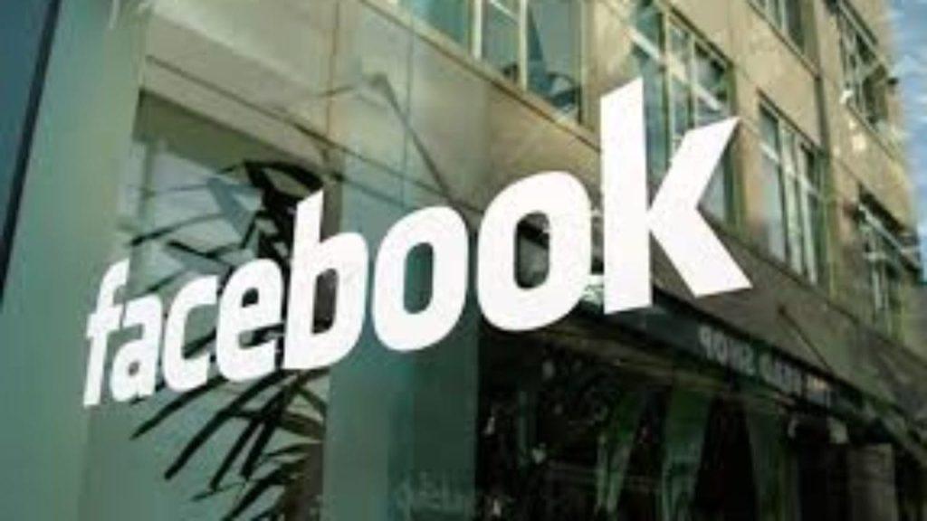 Стоимость компании Фейсбук