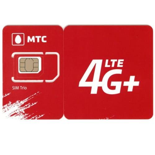 Стоимость SIM-карты MTS