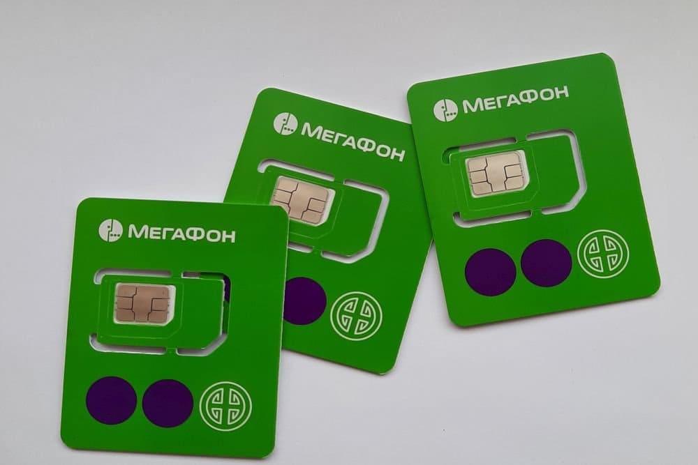 Стоимость SIM-карты Мегафон