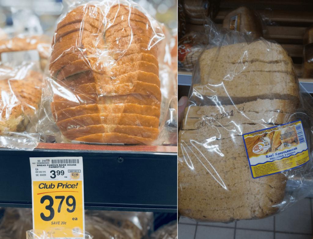 Сколько стоит хлеб в США