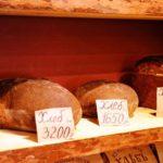 Сколько стоит хлеб Германа Стерлигова?