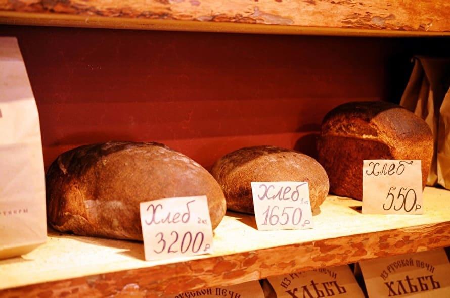 Сколько стоит хлеб Стерлигова